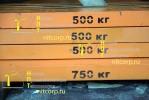 Маркировка :: Маркировка номинального веса грузов